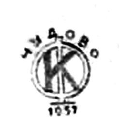 1950-60-е гг. «Красный фарфорист»