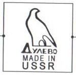 1964 — 1968 гг.  Экспортный вариант марки