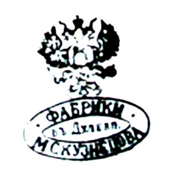 Дулево. 1889-1917 гг. М.С. Кузнецов.