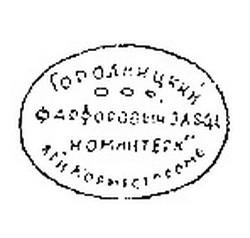 1925-1930гг.