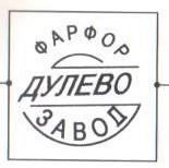 1948 — 1951 гг.