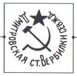 ок. 1930 г.