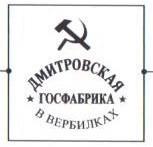 1921-1923 гг.