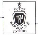 1937 — 1946 гг.