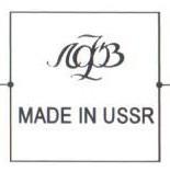 1972 — 1986 гг. Экспортный вариант