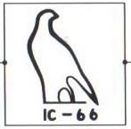 1964 — 1968 гг.