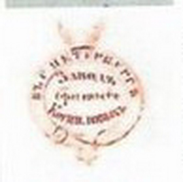 1839-1840гг.Надглозурная печатная.