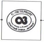 1992-2002 гг.