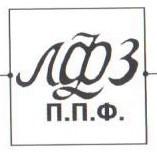 1960-е гг.