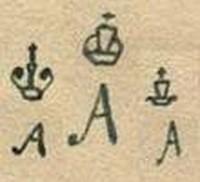 1801-1825гг. Вензель Александра I.