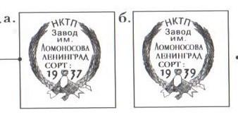 1937 — 1939 гг.