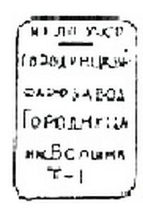 1935-1936гг.