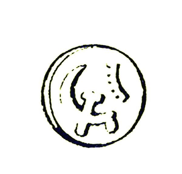 1920-1930гг.