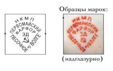 1934-1946 гг.