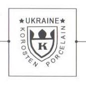 2000-е — 2005 гг.