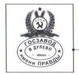 ок. 1924 г.