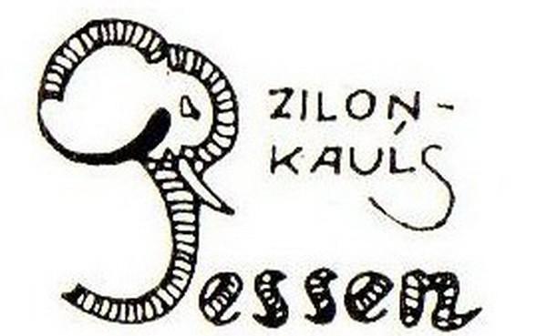 1936-1939-е гг.