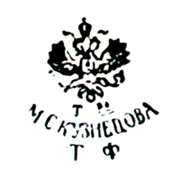 Тверь. 1889-1817 гг.Товарищество М.С. Кузнецов.