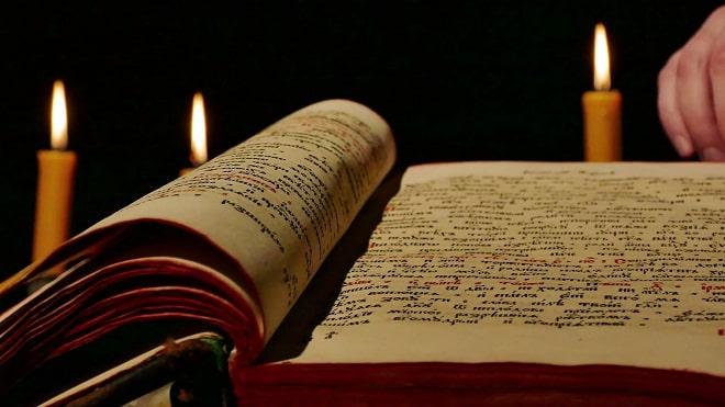 Цена старинных книг