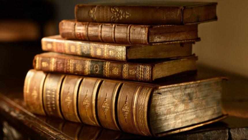 Оценка антикварных книг