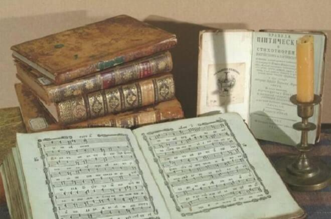 продать антикварные книги в Москве