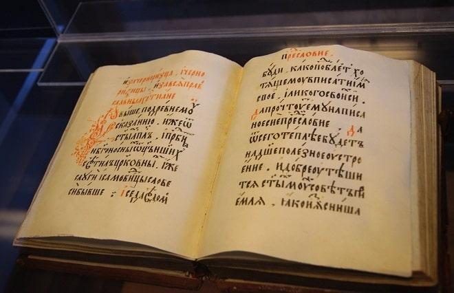 Как определить, что книга является антикварной