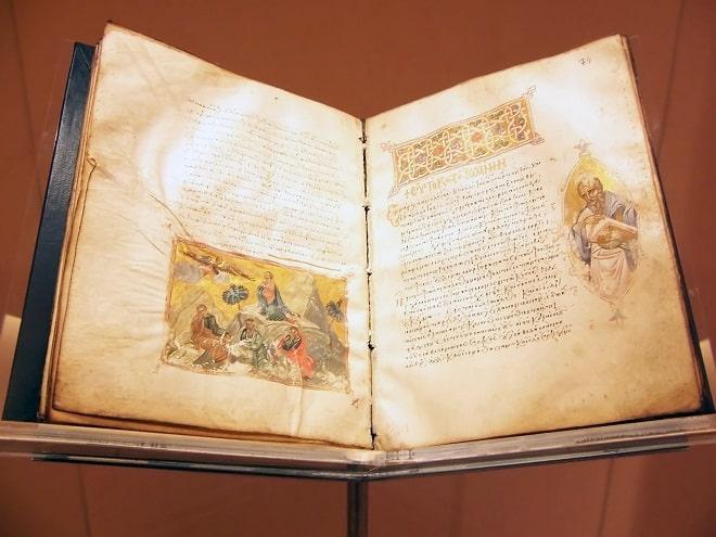 Как проводится оценка антикварных книг